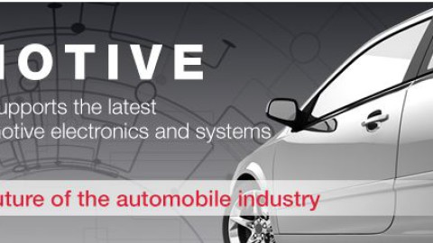 ROHM – Introducing new AUTOMOTIVE LINE UP page