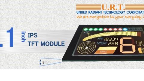 10.1 inch IPS TFT Module